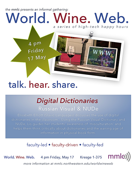 WorldWineWebDigitalDictionaries.png